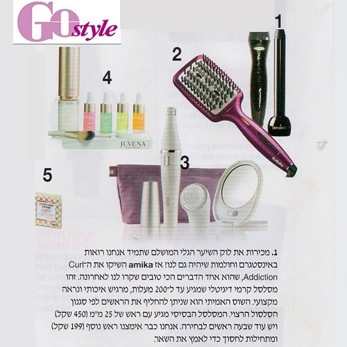 המסלסל Curl Addiction בגו סטייל