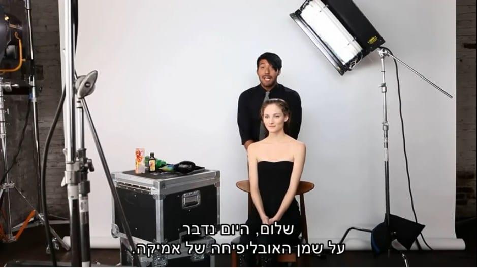 טיפול והזנת השיער בעזרת שמן האובליפיחה של אמיקה